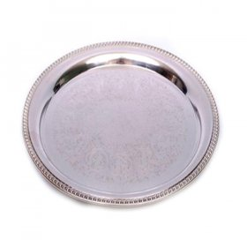 Silver Beaded Tray Round for Rent