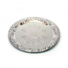 "Silver Grape Tray 15"" Round for Rent"